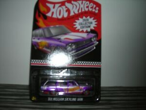 "Hot Wheels 2020 COLLECTOR ED.-DOLLAR GEN- ""MAIL-IN""-'69 NISSAN SKYLINE VAN-VHTF!"