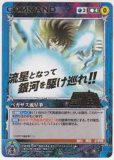 Crusade Card Game Saint Seiya 3 Hades Chapter Promo Pegasus Meteor Fist C-015