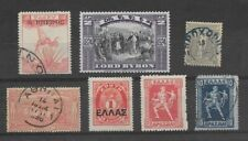 KG08 - Greece selection of used/unused stamps