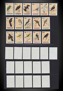 1991 BAHAMAS BIRDS BULLFINCH TANAGER VIREO YELLOWTHROAT SCT.709-24.MI.737-51 759