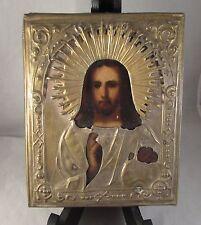 Antique Jesus Christ Russian Ikon 19th Icon