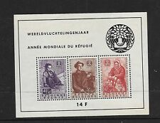 Belgium Sc# B662a mint 1960 World Refugee Year Souvenir sheet never hinged og