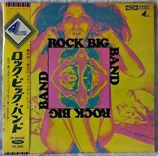 AKIRA ISHIKAWA & COUNT BUFFALO ROCK BIG BAND MEGA RARE JAPAN LP w/OBI