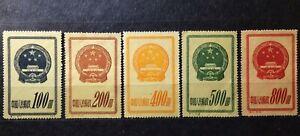 PR China mint -1-