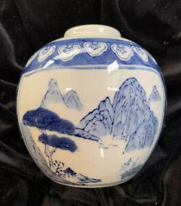 Chinese Blue & White Porcelain Oriental Mountain Scenery Round Vase