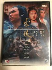 Last Hurrah for Chivalry (DVD, 2000, Region-Free). John Woo, Martial Arts