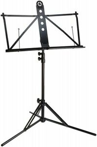 YAMAHA Music Stand MS-303IR With Tracking Japan Import with tracking