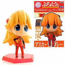 Neon Genesis Evangelion Deformation Maniac Figure Collection Petit Asuka Anime