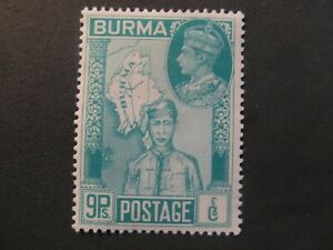 BURMA - LIQUIDATION OF STOCK - EXCELENT OLD STAMP - FINE CONDITIONS - 3375/03