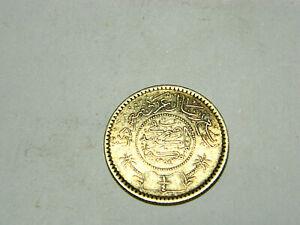 Saudi Arabia, quarter riyal, AH 1354. Good looking toned UNC. 0.086 ounce of slv