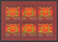 2011 Russia World War 2 Towns of Soldierly Glory MNH