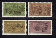 1990 Canada SC# 1295-1301 - Second World War-1940 Lot# 216 M-NH