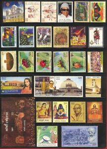 India 2017 Year Pack Full Complete Set of 218 stamps including se-tenant stamps