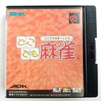 Doko Demo Mahjong (NeoGeo Pocket Color) Japan Complete Tested & Works