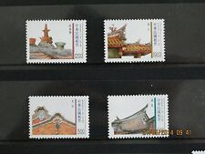 Taiwan 1995 Traditional Architecture stamps