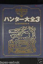 Monster Hunter Hunter's Encyclopedia 3 Art book