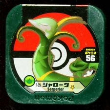 "POKEMON JETON COIN JAPANESE ""COUNTER"" - N° 56 Serperior (7-29) MAJASPIC"