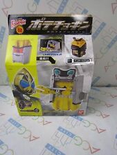 Masked Kamen Rider Fourze Foze Foodroid 02 Potechokin With Freeze Switch Bandai