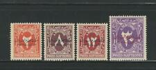 Egypt: Lot of 4 different stamps Arabic Numeral overprinted colors differen.EG10