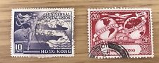 Hong Kong Sg 173/175 F/u Cat £7