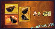 Singapore 2008 Zodiac Year of the Rat - Indonesia Jakarta Stamps Expo Mini-Sheet