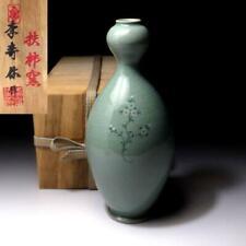 @RR39 Vintage Korean Celadon Vase by Famous potter, Lee Ji Xiu