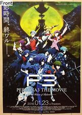 Persona 3 The Movie: No. 4, Winter of Rebirth  Promotional Poster
