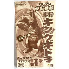 Bandai Bullmark Godzilla monster King Ghidorah Wind up Model kit w/ & T-shirt