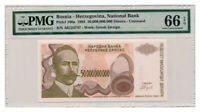BOSNIA-HERZEGOVINA banknote 50.000.000.000 Dinara 1993. NOT ISSUED PMG MS-66 EPQ