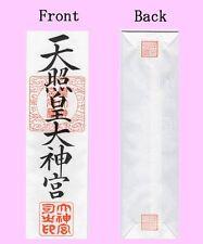 OFUDA Jingutaima KAMIDANA shrine miniature GOD SHELF Jinjya Charms Amulet shinto
