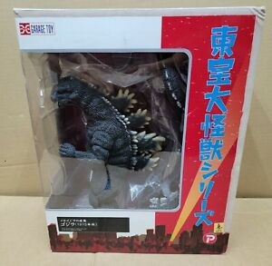 X-Plus Toho Large Monster Series Garage Toy Godzilla 1975 Version US SELLER