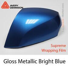 Échantillons - FILM Gloss Metallic Bright Blue Avery Dennison Wrapping CB1620001