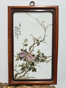 Fine Chinese Porcelain Famille Rose Plaque{Brid&Chrysanthemum}