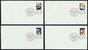#3949-3952 37c Holiday Cookies, Digital Color NY FDC ANY 5=
