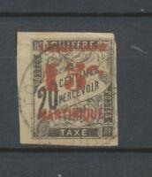1891-92 Colonies Françaises Martinique N°25 Obl Signé Calves N3090