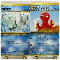 Pokemon card octillery 62//105 dark common neo destiny wizard fr new