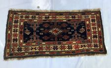 "Vintage Veramin Hand Knotted Bag Face~100% Wool Carpet~1'7""x 3'3"""