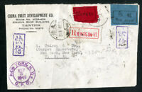 China Stamps Early 1946 flown front only Nice mark up + labels
