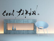 Wall Art Vinyl Room Sticker Decal Mural Cool Japan Quote Country bo572