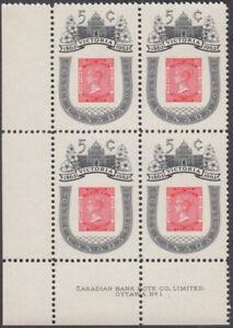 Canada - #399 Victoria Centenary Plate Block  - MNH
