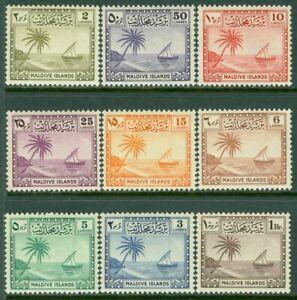EDW1949SELL : MALDIVES 1950 Scott #20-28 Very Fine, Mint Never Hinged. Cat