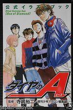 JAPAN Yuji Terajima: Ace of Diamond / Daiya no Ace Official Illustration Book