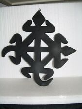 Two-headed Crocodile (Unity), Adinkra symbols- hang on wall, inside or outside