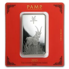 PAMP Suisse Lunar Year of the Goat 2015 100 g gram .999 Silver Bar (in Assay)