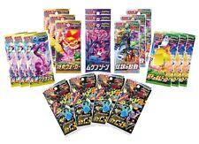PSL Pokemon Center Kanazawa Limited Card Game Sword & Shield Special BOX   FedEx