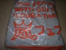 johnny's idol ARASHI arafes THE NATIONAL STADIUM 2012 Hooded towel Formal goods