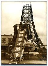 Formose, le typhon Pamela endommage la Tour Eiffel  Vintage silver print Tirag