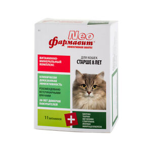 Vitamin complex for aged cats Farmavit Neo, 60 tab A B D3 E taurin, senior