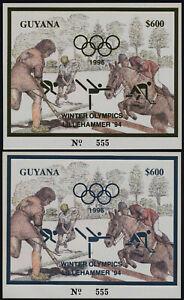 Guyana imperf s/s Lillehamer '94 o/p MNH 1996 Gold & Silver Olympics, Hockey
