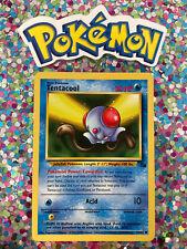 New Listing�� Tentacool Fossil Set Pokemon Card Wizards WotC Game Freak Nintendo 1999 �